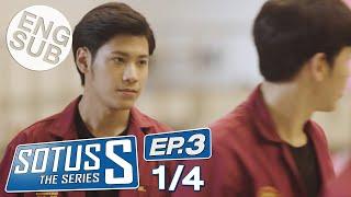 [Eng Sub] Sotus S The Series | EP.3 [1/4]