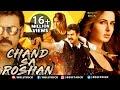 Chand Sa Roshan Full Movie | Hindi Dubbed Movies 2018 Full Movie | Venkatesh Movies | Katrina Kaif