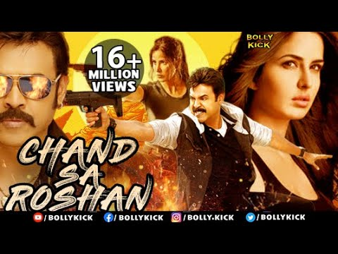Chand Sa Roshan Full Movie | Hindi Dubbed Movies 2018 Full Movie | Venkatesh Movies | Katrina Kaif