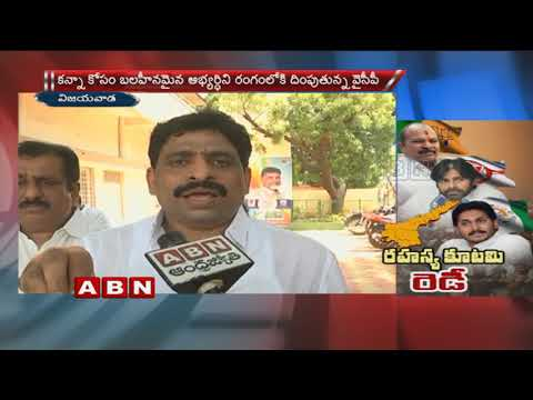 Proofs Behind YS Jagan secret alliance between BJP | ABN Telugu