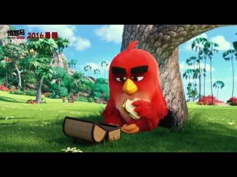 憤怒鳥玩電影 - 首支預告