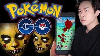 毀滅童年系列3: Pokémon GO!的恐怖秘密意圖