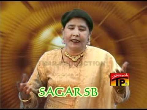Ameera Begum New Album Sahera Allah Wadho Aa (((sagar))) video