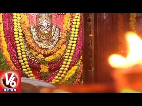 Devotees Throng Hanuman Temples On The Eve Of Hanuman Jayanthi | Hyderabad| V6 News