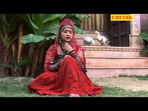 Moruda Moruda Rani Rangili Rajsthani Hot Dance Chetak Cassettes video