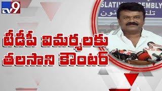Talasani Srinivas Yadav  condemns TDP leaders comments