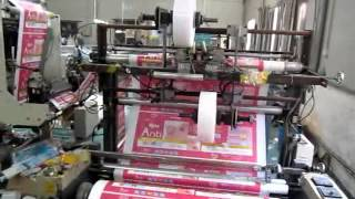 Diaper Bag Making Machine