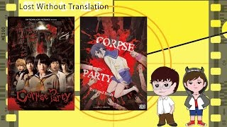 Corpse Party movie/anime review (LWT at the Movies)
