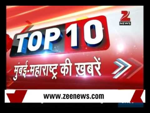 Top 10 Mumbai News