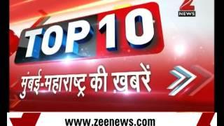 Top 10 Mumbai News