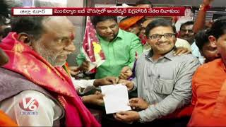 BJP K Laxman,Vivek Venkatswamy  Participates Membership Drive  Telugu News