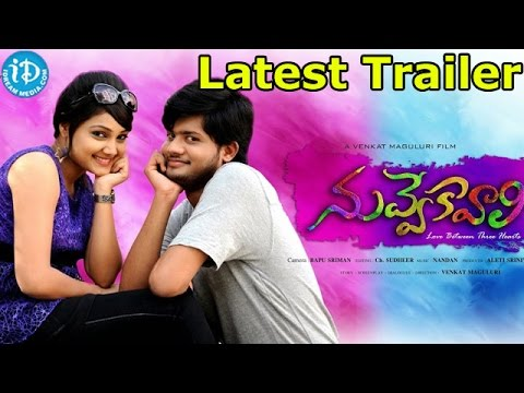 Nuvve Kavali Movie - Love Between Three Hearts - Latest Trailer - Short Film video