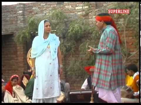 Haryanvi Saang Raja Harish Chander Song Ek Be Rani Gada Utwa De video