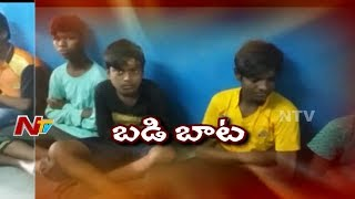 Police Adopt Marata Basti | Special Drive On Children | Be Alert | NTV
