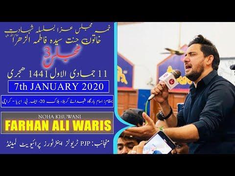 Ayyam-e-Fatima Noha   Farhan Ali Waris   11th Jamadi Awal 1441/2020 - Ancholi  - Karachi