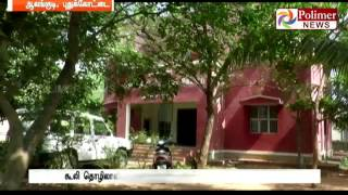 Pudhukottai :  Man Sexually assualts 6 year old Kids | Polimer News