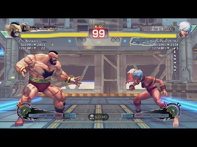 Руководство запуска: Ultra Street Fighter IV по сети