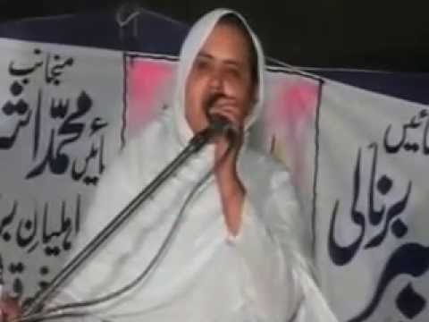Five Star Dvd Dinga Kharian Gujrat Bali Jatti Barnali Desi Punjabi Program Gujrati Mahyia video