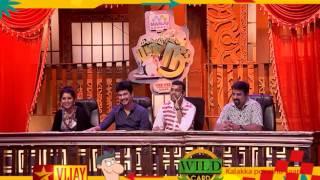 Kalakkapovadhu Yaaru Season 5 - 26th June 2016   Promo 1