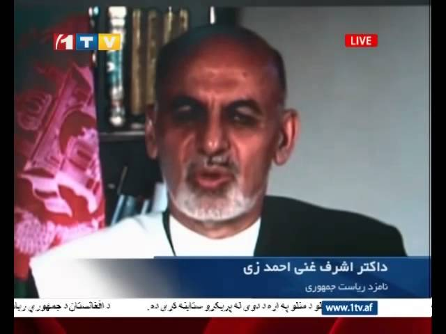 1TV Afghanistan Farsi News 26.07.2014