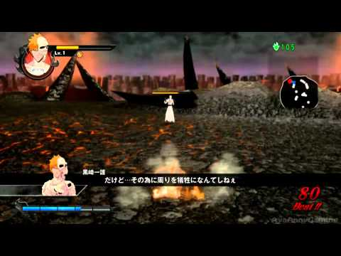 Random Stuff - Bleach: Soul Ignition - Demo [JPN][PS3]