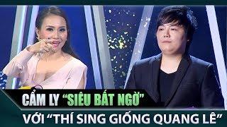 Cẩm Ly bất ngờ với thí sinh có giọng hát lẫn ngoại hình cực giống Quang Lê - Ca Sĩ Thần Tượng Tập #3