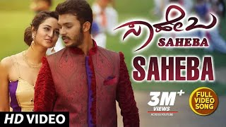 Saheba Songs | Saheba Song | Manoranjan Ravichandran, Shanvi Srivastava | V Harikrishna