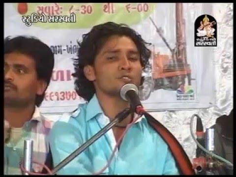 Birju Barot - Kiran Gadhvi - Jamkhambhaliya Live - 1.1 video