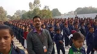 Bhasha Sangam Maithili DAVPS Robertsganj (U.P.)