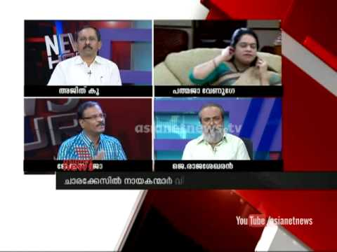 News Hour 22nd October 2014: ISRO spy case