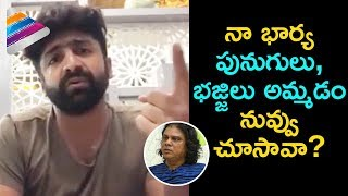 Sekhar Master Counter To Rakesh Master | Sekhar Master FB Live Interview | Telugu FilmNagar
