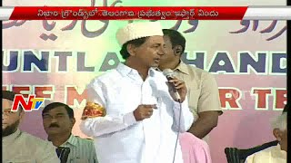kcr-attended-ts-government-iftar-party-at-nizam-grounds-ntv