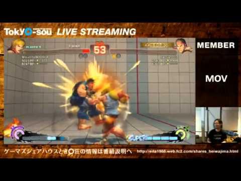 TokyO-sou - MOV (Ken) Endless Match 3/3 [2014.1.29]