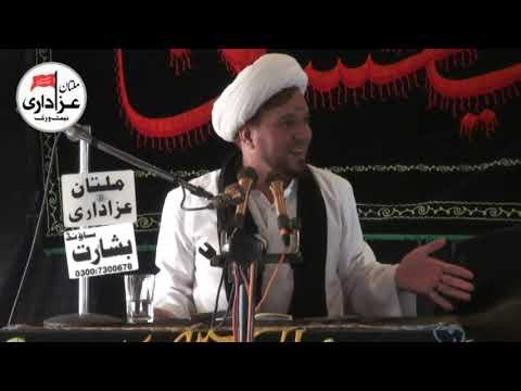 Allama Ejaz Hussain Bahishti I 11 Muharram 2018 I ImamBargah Shah Yousaf Gardez Multan