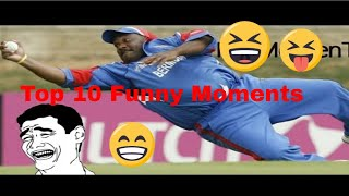 Top 10 Funniest Moments in cricket