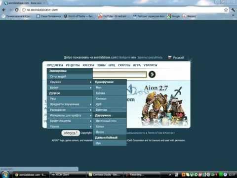 Как создать свой сервер aion 30 - Pos-volga.ru