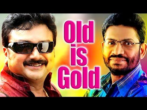 ഓൾഡ് ഈസ് ഗോൾഡ് | Jayaram & K S Prasad Stage Show | Malayalam Comedy Stage Show video