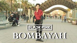 [KPOP IN PUBLIC] BLACKPINK - BOOMBAYAH REMIX ('붐바야')  | RStar Dance Remake