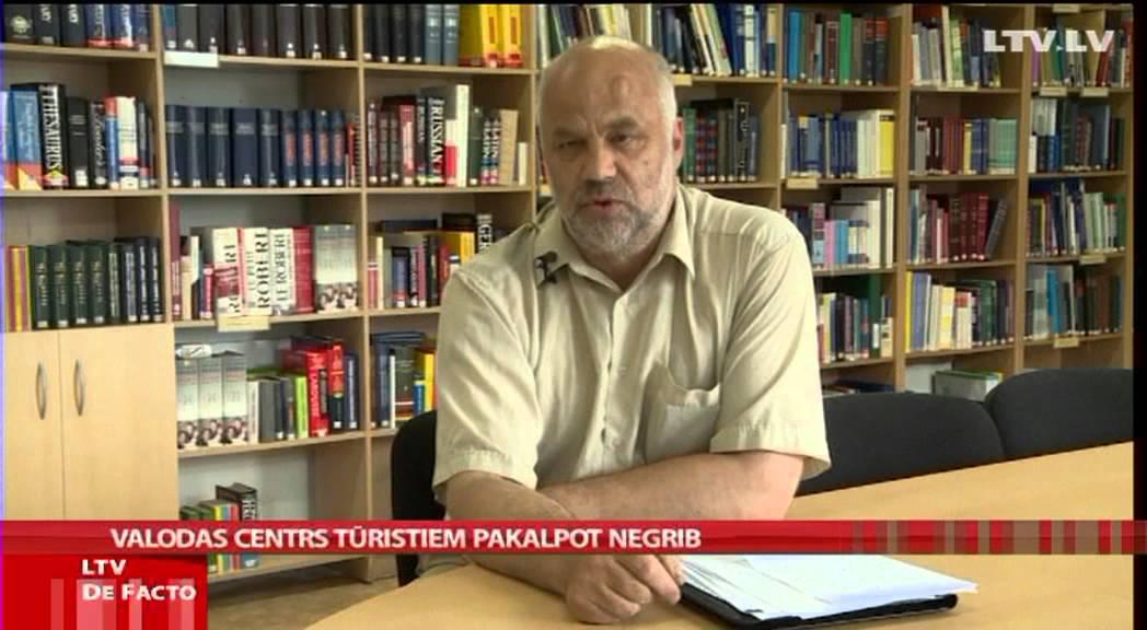 Valodas centrs turistiem pakalpot negrib - YouTube