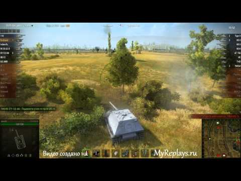 WOT:  - Ferdinand - 5 