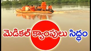 Flood Scrace In Village On Krishna River |Mahaa News