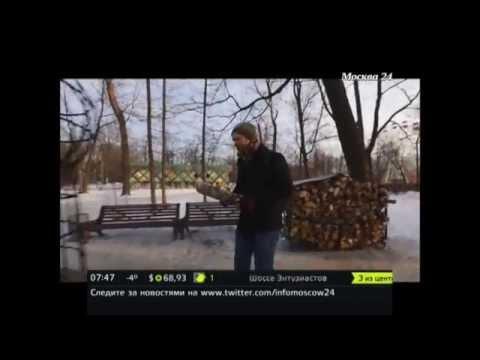 Москва 24. Ледовые развлечения (январь, 2015)