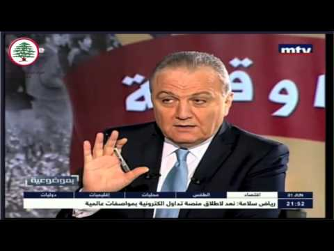 Samir Geagea MTV   الدكتور سمير جعجع   بموضوعية  مع الاعلامي وليد عبود ١ حزيران ٢٠١٦