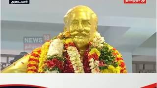 சிவாஜி மணிமண்டபம் - ரசிகர்கள் அதிருப்தி