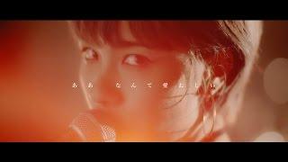 """ハルカトミユキ - """"DRAG&HUG""""のMVを公開 新譜「LOVELESS/ARTLESS」2016年8月17日発売予定から thm Music info Clip"""