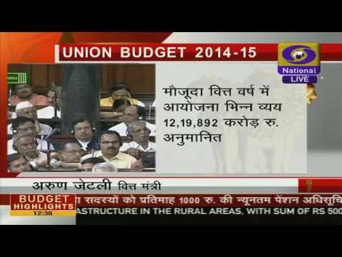 Union Budget 2014 -15 LIVE from Parliament