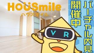 金沢2丁目 アパート 1LDKの動画説明