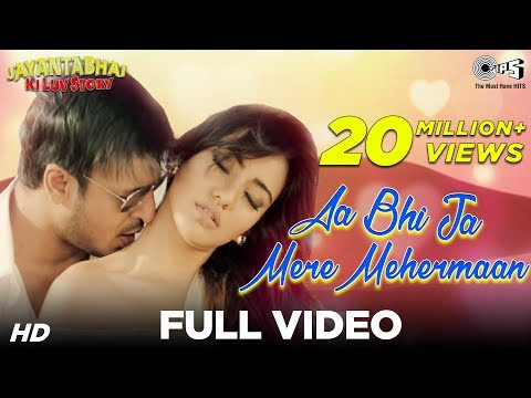 Aa Bhi Ja Mere Mehermaan - Full Song Video - Jayantabhai Ki...