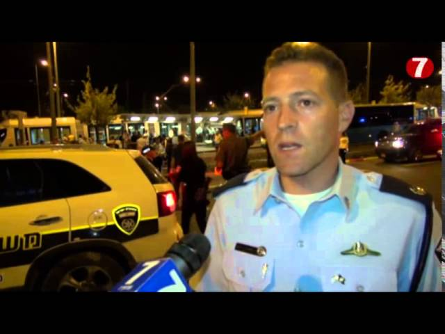 Baby Murdered in Jerusalem Terror Attack