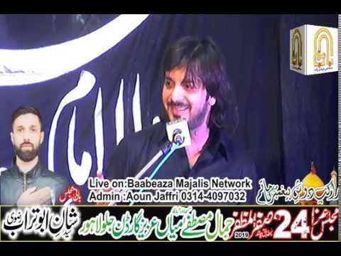 Syed Haider Rizvi Beramdgi Taboot Imam Hassan as 24 Safar 2019 Jallo Lahore (www.Baabeaza.com)